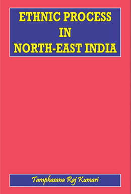 Ethnic Process in North East India