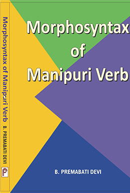 Morphosyntax of Manipuri Verb