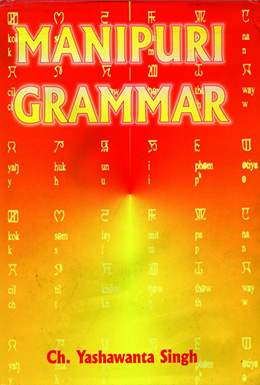Manipuri Grammar