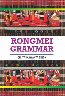 Rongmei Grammar