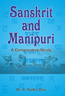 Sanskrit and Manipuri