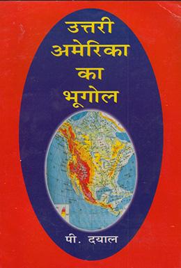 Uttari America Ka Bhugol (Inter Bhugol Part 2)